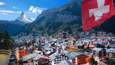 Photo of السياحة العلاجية في سويسرا