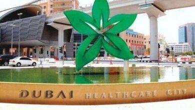 Photo of شركات السياحة العلاجية في الامارات