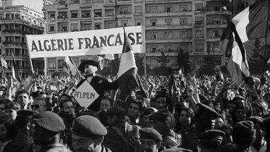 Photo of تاريخ الجزائر القديم