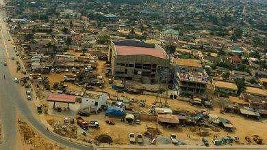 Photo of بماذا تشتهر دولة غانا