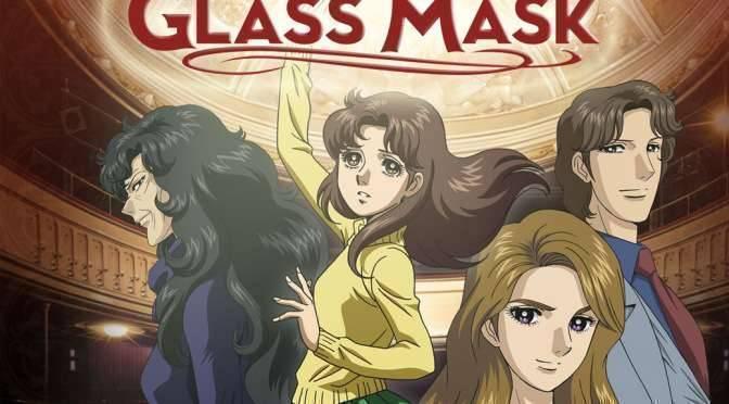قصة مسلسل glass mask