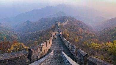 Photo of بماذا تشتهر دولة الصين