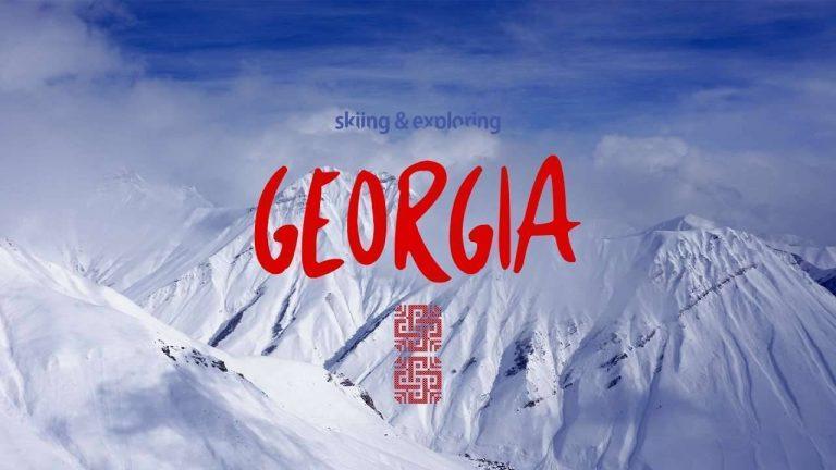 السياحة الشتوية في جورجيا