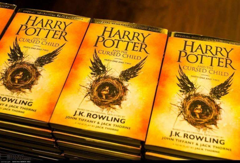 معلومات عن كتاب هاري بوتر