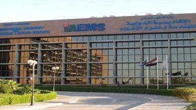 Photo of الأكاديمية الدولية للهندسة وعلوم الإعلام في مصر