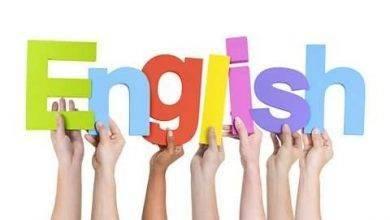 Photo of كيف تفهم نصا انجليزيا