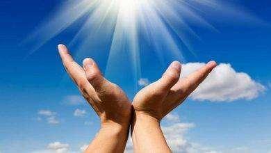Photo of مقال عن الطاقة الايجابية