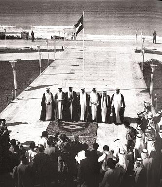 استقلال الامارات العربية