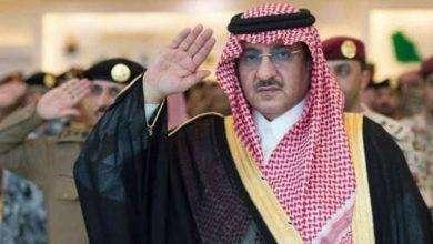 Photo of حياة الامير محمد بن نايف… معلومات عديدة عن حياة الأمير محمد بن نايف
