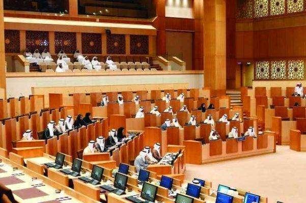 السّلطة التّنفيذيّة في الإمارات