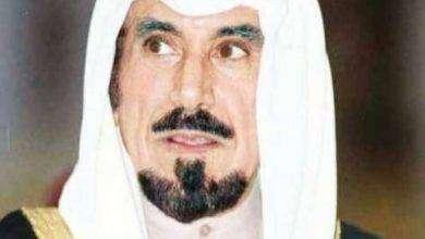 Photo of الشيخ جابر الأحمد الصباح