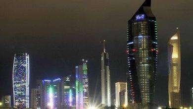Photo of تاريخ التعليم في الكويت