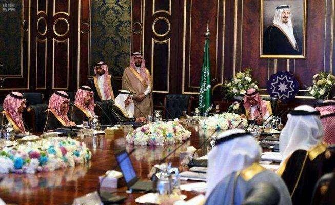 مؤسّسة سلطان بن عبدالعزيز