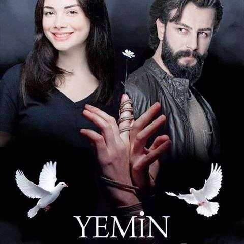 قصة مسلسل yemin التركي