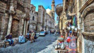 Photo of تاريخ القاهرة الفاطمية