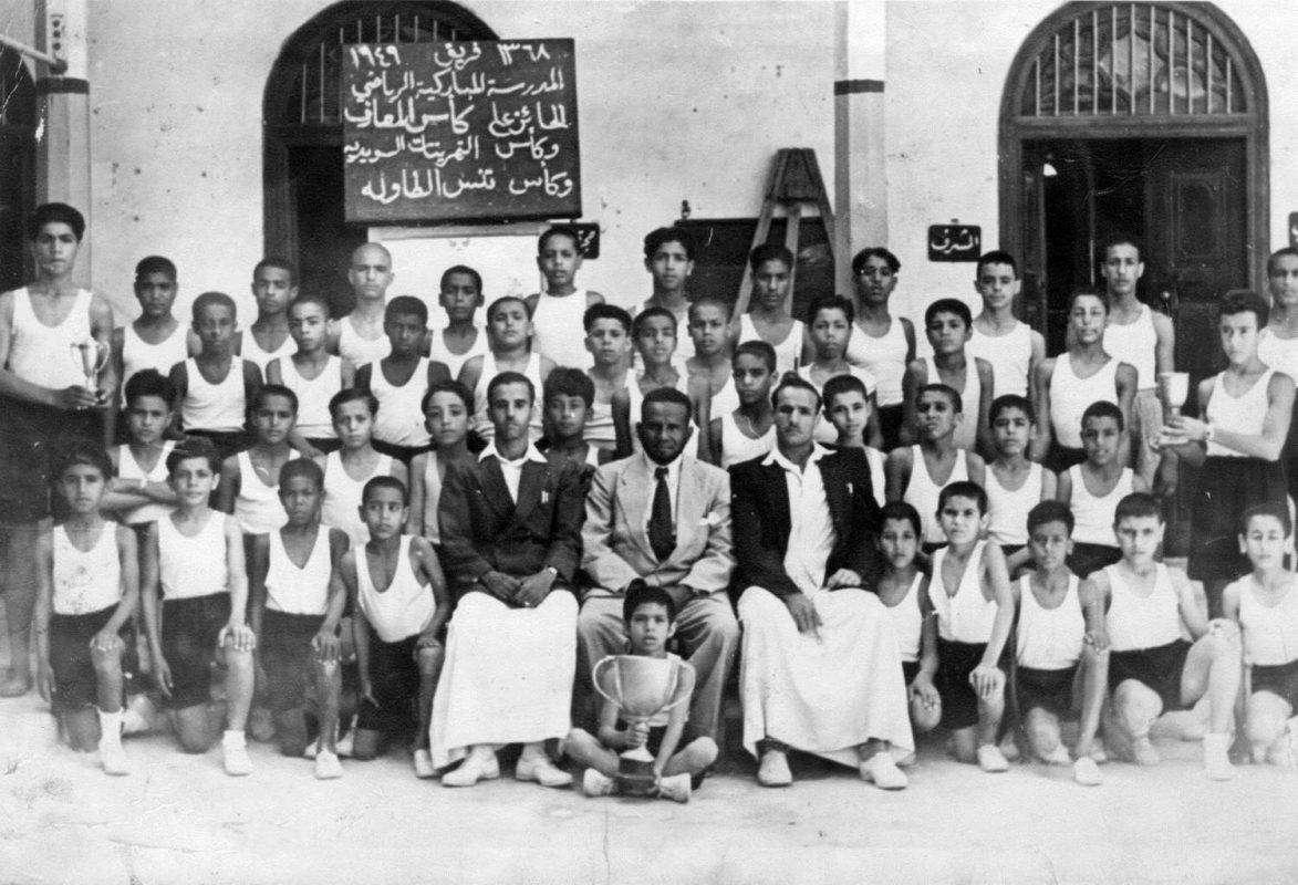 تاريخ التعليم في الكويت