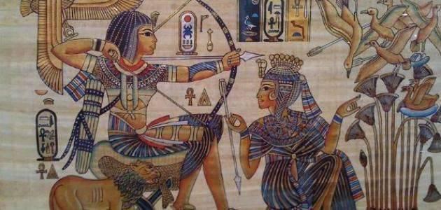 تاريخ مصر القديم الفرعوني