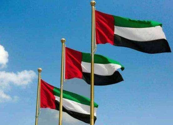 تشكيل الإمارات السّبع