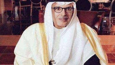 Photo of حياة الأمير بدر بن عبدالمحسن