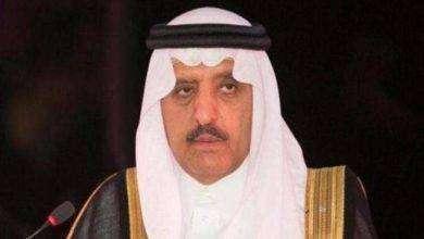 Photo of حياة الامير احمد بن عبدالعزيز