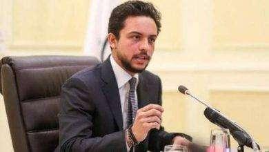 Photo of حياة الامير حسين بن عبدالله الثاني