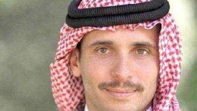 Photo of حياة الامير حمزة بن الحسين