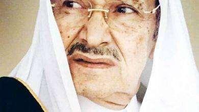 صورة حياة الامير طلال بن عبدالعزيز