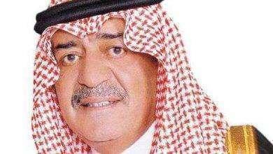 Photo of حياة الامير مقرن بن عبدالعزيز
