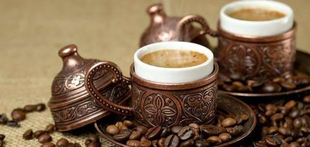 طريقة تقديم القهوة التركية