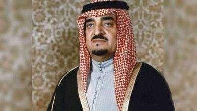 Photo of حياة الملك فهد… معلومات عن أبرز المناصب والإنجازات التي قام بها الملك فهد