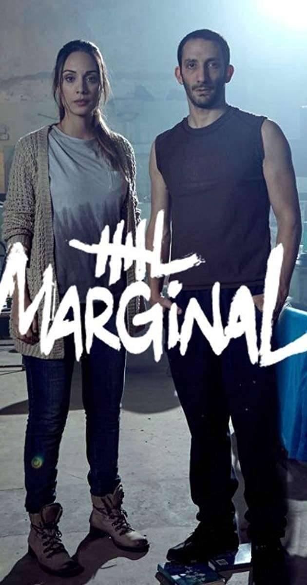 قصة مسلسل El marginal