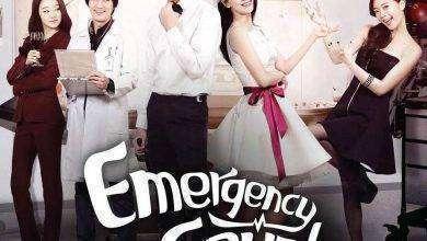 صورة قصة مسلسل emergency couple