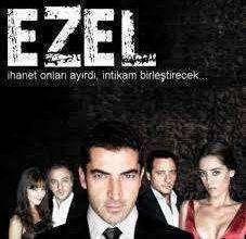 صورة قصة مسلسل ezel التركي