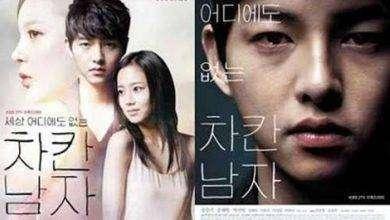 صورة قصة مسلسل nice guy الكوري