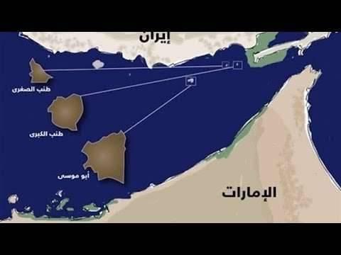 قضيّة الجُزُر الإماراتيّة