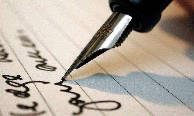 مقال عن الكتابة