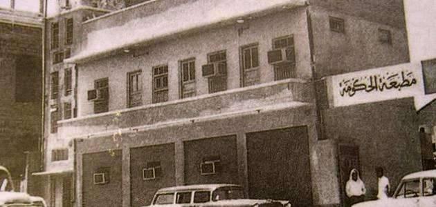 تاريخ الكويت القديم