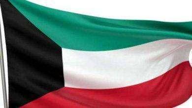 Photo of تاريخ الكويت القديم