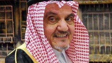 Photo of حياة الامير محمد بن فيصل بن عبدالعزيز