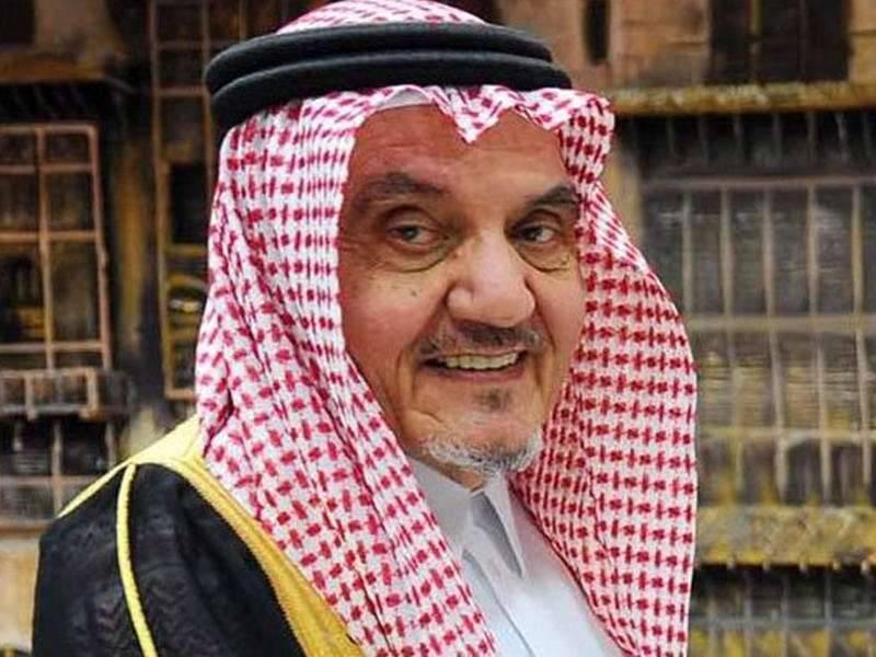 حياة الامير محمد بن فيصل