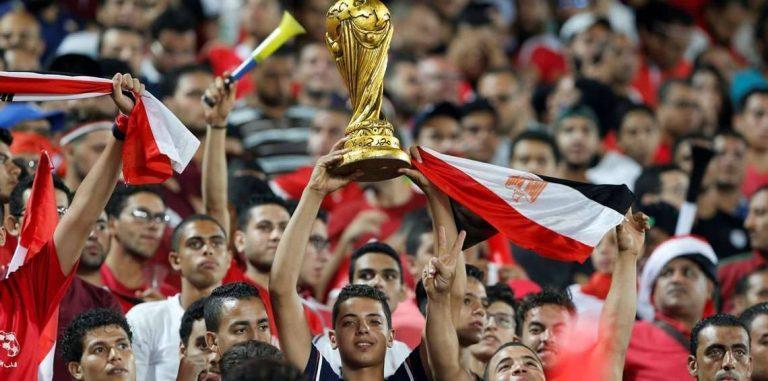 مشاركات مصر الدولية