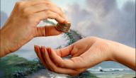 مقال عن اليد العليا واليد السفلى