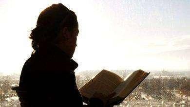 Photo of ملخص كتاب دموع على سفوح المجد