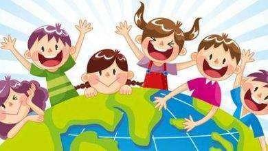 Photo of مقال عن اليوم العالمي للطفل