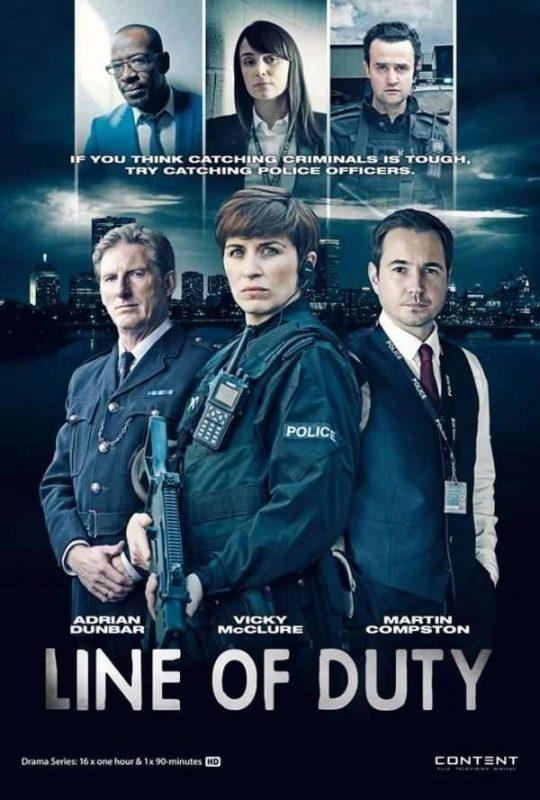 قصة مسلسل line of duty