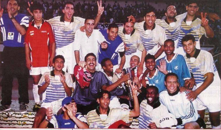 عام 1998: مصر ضد جنوب أفريقيا (2- صفر)
