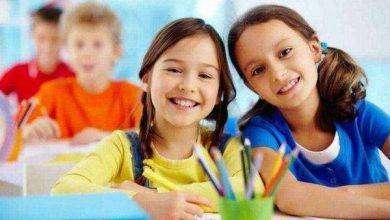 صورة افكار فعاليات مدرسية ..