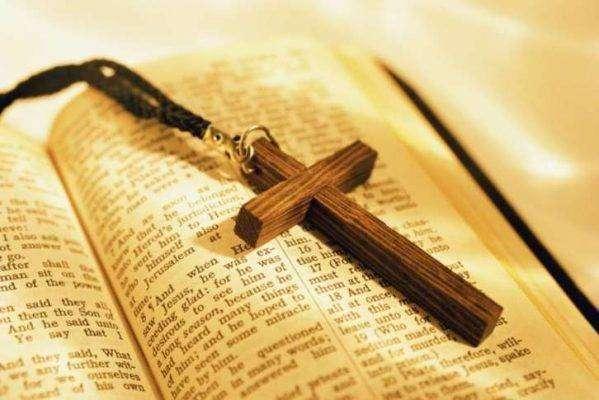 ما هو الدين