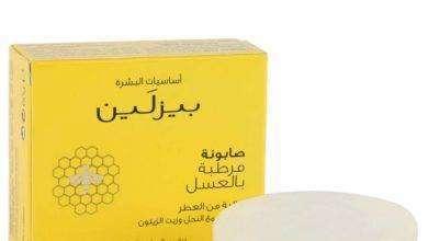 صورة فوائد صابونة بيزلين بالعسل