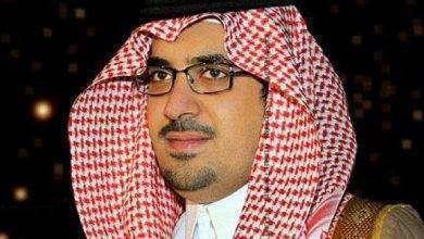 Photo of حياة الامير نواف بن فيصل بن فهد
